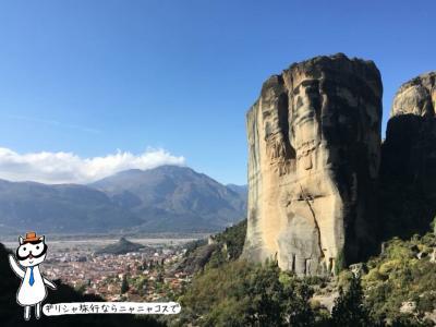 アテネからメテオラまでプライベートカーの旅