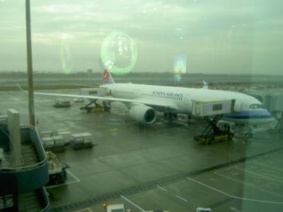 チャイナエアライン(TPE→NRT CI100便 A350-900)ビジネスクラス搭乗記。