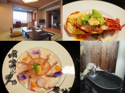 鳥羽「戸田屋」デラックス和洋室宿泊 湯ったり温泉 回転展望レストランでいただくおいしい料理