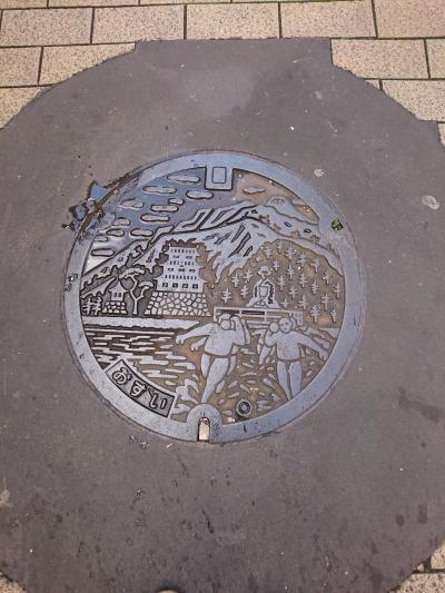 ぷらっと箱根1泊2日の旅。