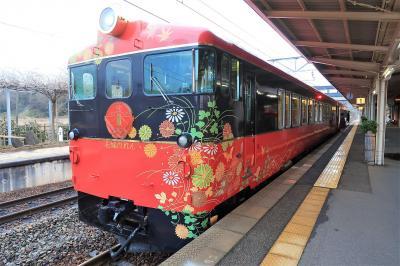 【2019年1月】北陸旅 前編:子連れで和倉温泉日帰り。花嫁のれんにも乗ってみた