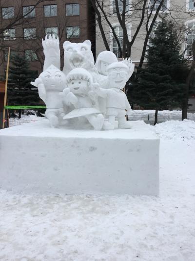 3歳子連れ 真冬の北海道へ  ~雪まつりをちょこっと体験~