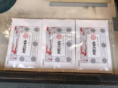 成田山新勝寺 旧正月
