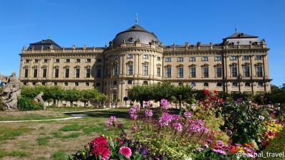 【12日間で世界一周1人旅⑥】ヨーロッパ屈指の宮殿を見学しにヴュルツブルクへ!