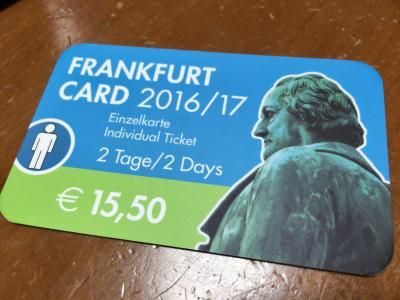 フランクフルトカードを使いきれ!! 備忘録 パート2.5(おまけ)