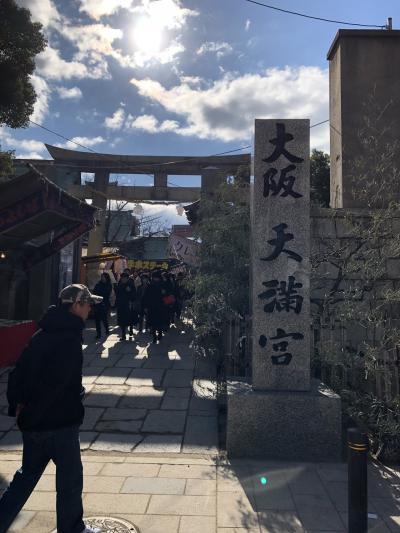 今年の初詣は大阪天満宮、お初天神