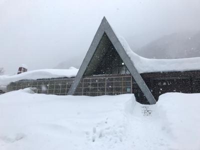<2019新春 青春18旅 (群馬編)②  大雪の「日本一のモグラ駅」>