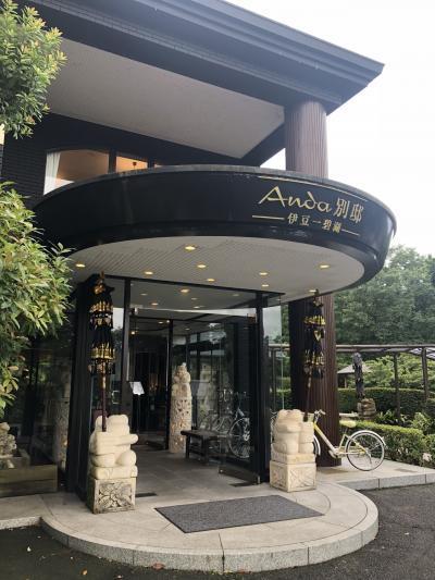 伊豆のバリ風ホテル満喫旅