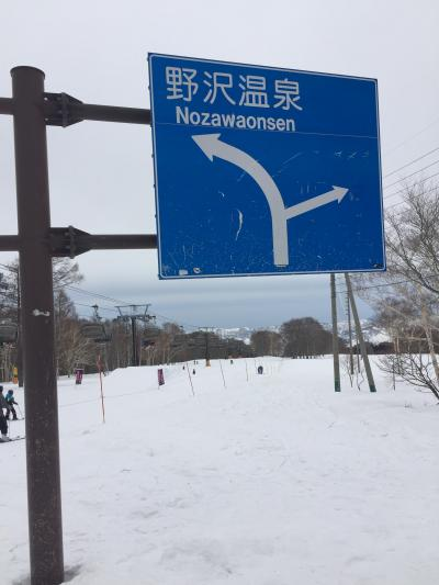 海外旅行だけでなく国内スキーも行くよ♪ 2019年2月・奥志賀高原&野沢温泉の巻