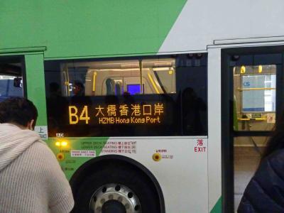 香港→マカオ、港珠澳大橋を渡ってバス移動