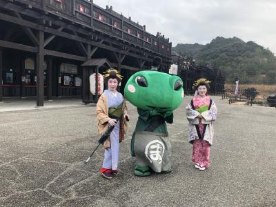 安土桃山城下町と伊勢神宮バスツアー