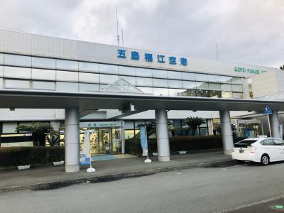 長崎五島列島・福江島へ