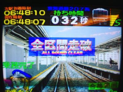 50代ゲイ気まま旅 2019-02 大阪空旅#3 千里の道も一歩から!
