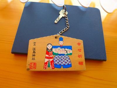 雛人形を納めに加太・淡島神社へ