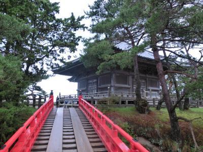 秋の東北周遊(11)松島や あぁ 松島や