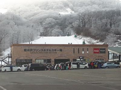 冬のファミリーレジャーは軽井沢で