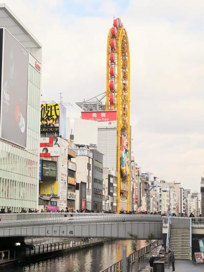 大阪-1 道頓堀川・道頓堀商店街 ひとめぐり ☆名物ど派手看板!目白押しの繁華街