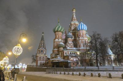 2019 モスクワ&サンクトペテルブルク 4泊6日 4日目(モスクワへ移動&モスクワ観光)