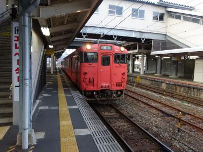 京都丹後鉄道に乗ってきた【その4】 城崎温泉とエアコミューターと十三のとんかつ屋