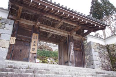 京都大原三千院から北野天満宮
