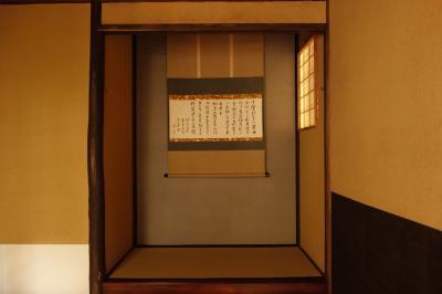 堺で茶の湯の精神にふれる~利晶の杜・南宗寺~