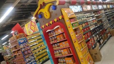 西安 スーパーマーケット