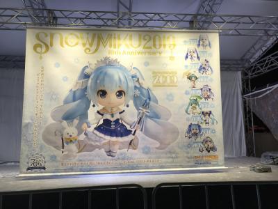 第70回の札幌雪祭り