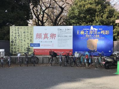 上野美術館が混んでいて、ラーメンはしご