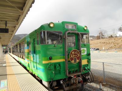 冬の東北 あったかいストーブ列車に乗って