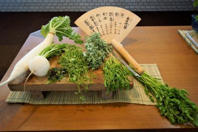 2019年2月 建国記念日におでかけ② 城南宮で七草粥と去年のしだれ梅の画像