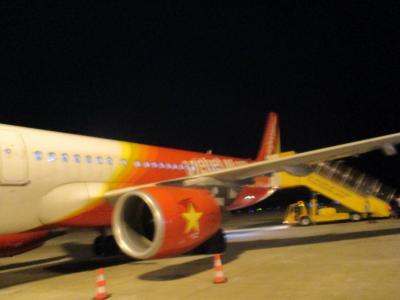 Flight VJ338