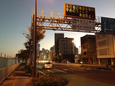 阪急交通社デラックス沖縄5日間の旅 Part12(58号線ジョギング編)