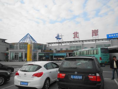 初めて訪問 中国&台湾へ ~Part 1. 中国 寧波~
