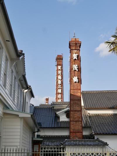 2019年冬 広島の酒都は西条だった。なまこ壁と赤煉瓦煙突の酒蔵街歩き