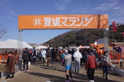 初のフルマラソン! 愛媛マラソン2019参戦記 前編