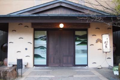 夫婦仲良く箱根旅2019~強羅温泉のお宿で食べまくった1日目。