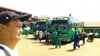 Link bus terminal headed towards each direction in Uganda/ウガンダ各方面に向かうリンクバスターミナル