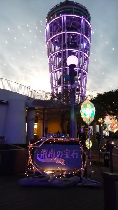 湘南江の島はやっぱりオシャレです!! その② 江の島のライトアップ「湘南の宝石」へ行ってきました!
