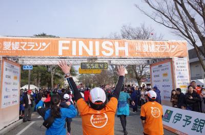 初のフルマラソン! 愛媛マラソン2019参戦記 後編