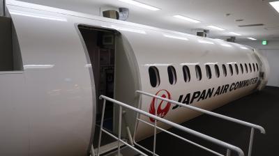 JAL上級ステータス獲得して「3大アライアンス制覇」へ!!! 修行します。その4(小型プロペラ機でホッピング 2日間・14フライトツアー。これでCRYSTALになりトータル43レグ。)