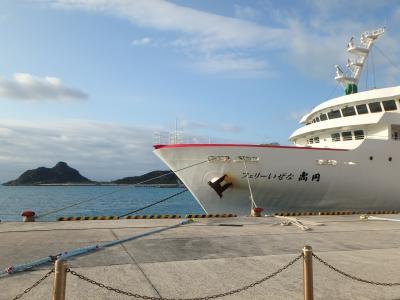 まさかの当選!沖縄島旅体験レポーター&初ひとり旅 最終日にやっと!