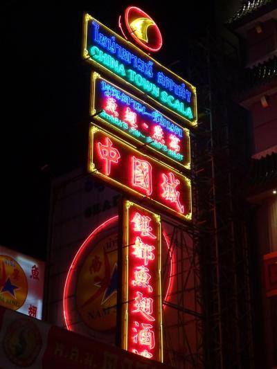 バンコク旅行「夜のチャイナタウン・ヤワラートを散策」