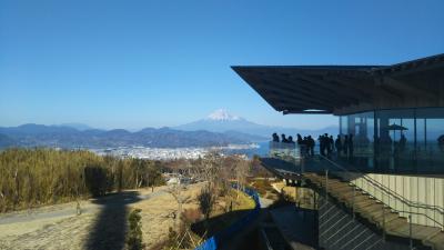 大型観光展望デッキ・「日本平夢テラス」より、富士山を眺めて!