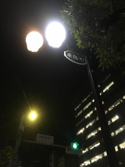東陽町 ランチの旅① 2019.02 前半