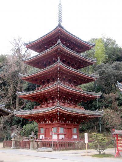岡山・広島 3重の塔、5重の塔めぐり