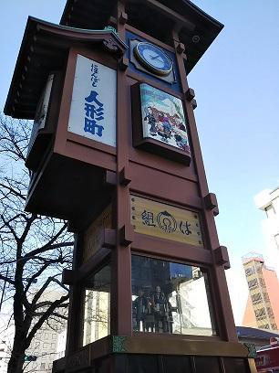 ぶらり日本橋散歩