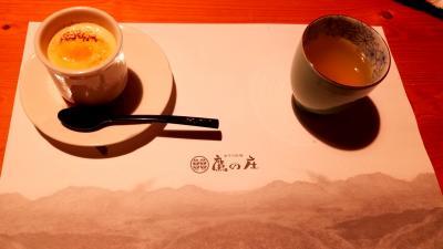 目的地は宿。熊本 阿蘇の旅宿 鷹の庄