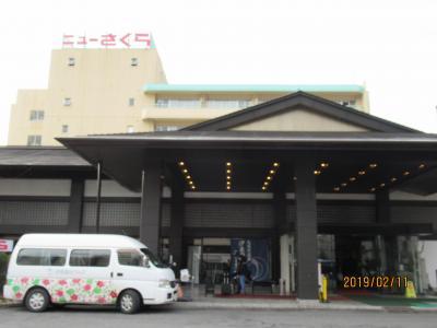 2019年2月鬼怒川温泉