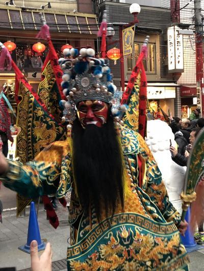 「横浜中華街2019春節  祝舞遊行」に行って来ました。