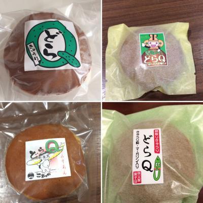 【北関東紀行】埼玉・深谷市と本庄市のB級名産を巡る旅
